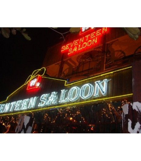 Bar Seventeen Saloon